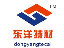 天津东洋建特建材有限公司